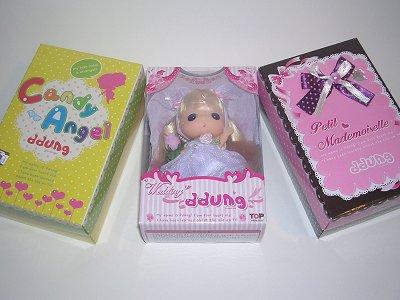 Chibiloo's Ddung : Hello Kitty pour Kimi (P.2) Kimiddung27