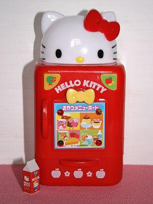 Chibiloo's Ddung : Hello Kitty pour Kimi (P.2) Miniaturefrigohk1